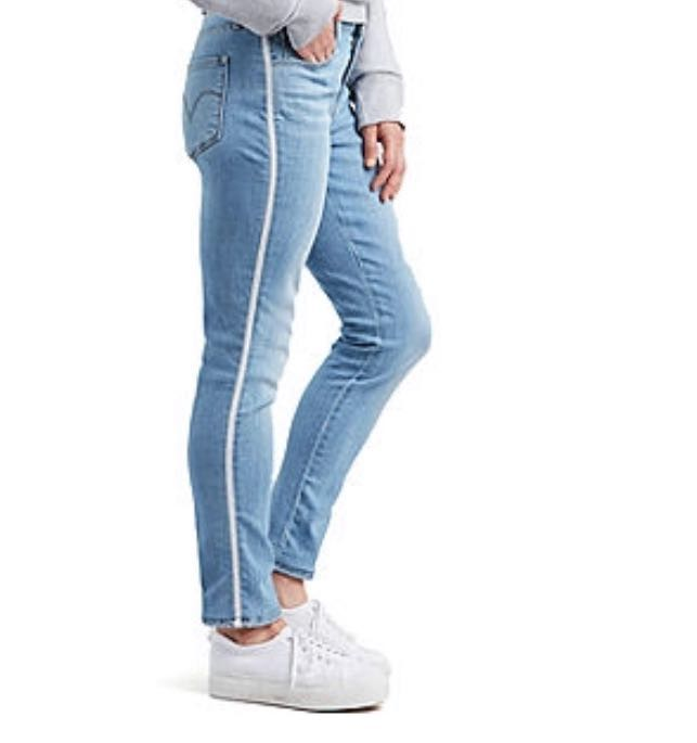 Levi's NWT  Jeans Mid Rise Skinny Sculpt Silver Strip